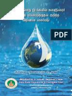 India Sudar - Rainwater Harvesting Method
