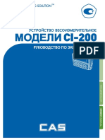 cas_ci200_guide
