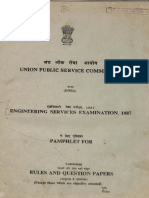 Sl-010-Pamphlet-EngServ-1987_0.pdf