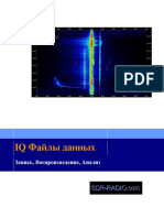 IQ Data Files - Recording_ Playback_ Analysis