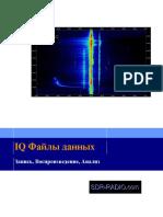 IQ Data Files - Recording_ Playback_ Analysis