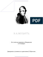 Новая_биография_Моцарта_А._Д._Улыбышева.pdf