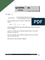 Samith phy6 02 marking