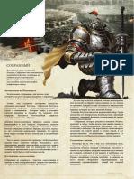 Rasa-Sobranny.pdf