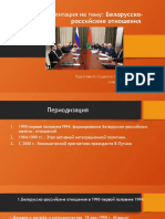 презентация химическая идентификация.pptx