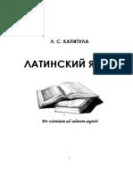 metod_mprf.pdf