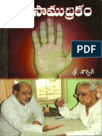 హస్త సాముద్రికం.pdf