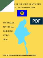MNBC-2020-PART5D English