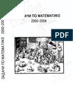 dotsenko.pdf