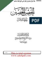 kupdf.net_-kitap-pdf.pdf