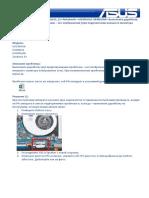 CSC-ECN-NAUJ143_2(info)
