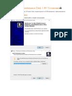 hinkpad Maintenance Disk 1.89 Установка.docx