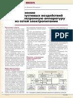 note2_2001_2.pdf