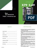 HUANANZHI X79 2.49-User's manual