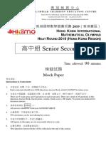 HKIMO-Heat-Round-2019-Senior-Secondary