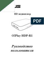 R5182_OPlay_R1_user_manual