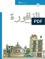 Glosario Español-Arabe An Nafura A1