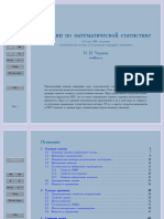 ms_2003.pdf