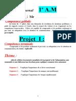 cahier-journal-pr.I-1am