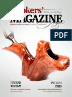 smokers-tobacco-magazine-01(33)