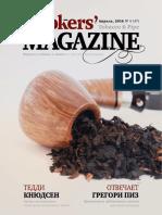 smokers-tobacco-magazine-04(47).pdf