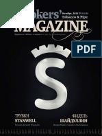 smokers-tobacco-magazine-10(18)