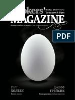 smokers-tobacco-magazine-10(42)