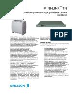 РЛЛ.pdf