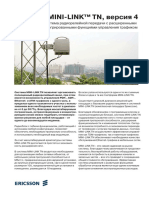 ml_tn_r4_brochure.pdf