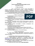 polozhenie_schastlivoe_detstvo