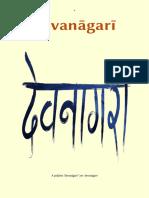 Livro do Devanagari