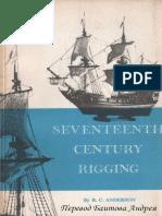 SeventeenthCenturyRiggingver1.0.pdf