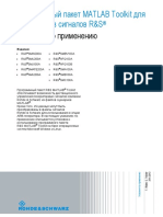 Matlab toolkit for R&S Signal Generators.ru