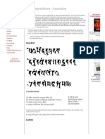 ye dharma hetuprabhava - the causation or dependent arising verses spoken by Aśvajit to Śariputra.