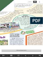 Hyderabad Main, 21-12-2020  readwhere