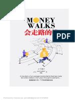 MoneyWalks SimpliedChinese Part II