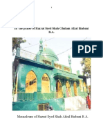 In the  Praise of Hazrat Syed Shah Ghulam Afzal Biabani R.A.