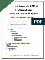 Rapport de stage CA