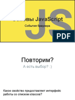 JS_1_4