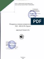 mp_67884-17.pdf