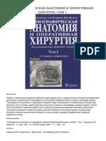 4543.pdf