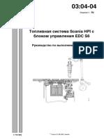 __Scania_HPI___.pdf