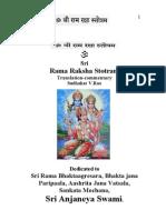 Sri Rama Raksha Stotram