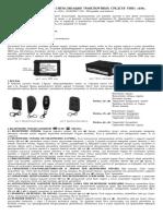 E50-User(RU).pdf
