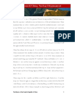 SC Nuclear Disarmament - China - Position Paper