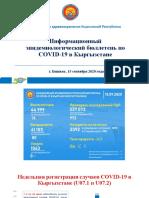 2_5404343321193612936.pptx