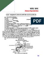 bio-l-3.pdf