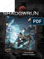 Shadowrun_5_rus_v1_7.pdf