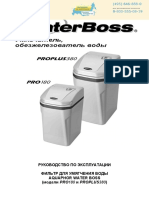 WB.pdf