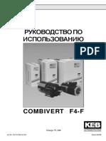 KEB COMBIVERT F4-F (rus.)